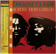 JUNIOR REID / DON CARLOS / FIREHOUSE CLASH / REGGAE / OVERHEAT JAPAN PROMO OBI