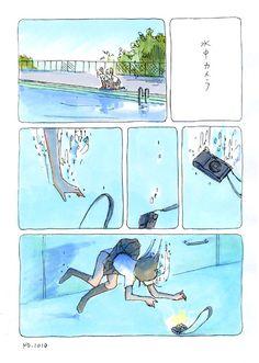 今日マチ子のセンネン画報-水中カメラ