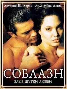 Скачать бесплатно русское кино фото 722-418