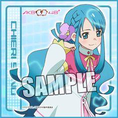 AmiAmi [Character & Hobby Shop] | Anime AKB0048 - Microfiber Mini Towel: Chieri Sono