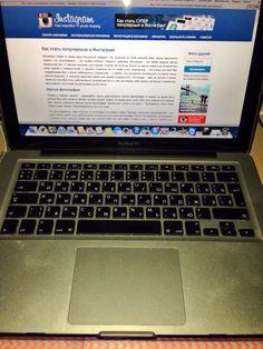 Macbook pro Instagram