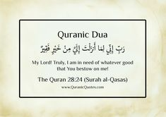 Here is a list of 15 amazing dua from the Quran, or Quranic Dua, that were used by prophets themselves! All Dua are available in Arabic and English. Learn Quran, Learn Islam, Quran Surah, Islam Quran, Religious Quotes, Islamic Quotes, Eid Ul Adha Images, Beautiful Names Of Allah, Prayers For Children