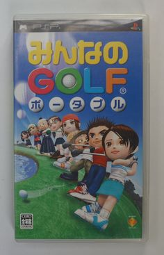#PSP Japanese :  Minna no Golf Portable UCJS-10001 http://www.japanstuff.biz/ CLICK THE FOLLOWING LINK TO BUY IT ( IF STILL AVAILABLE ) http://www.delcampe.net/page/item/id,0376695355,language,E.html