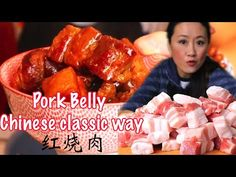 Pork belly the Chinese classic way, Hong Shao Rou 红烧肉 - YouTube Pork Belly Recipes, Meat Recipes, Asian Recipes, Cooking Recipes, Food Videos, Recipe Videos, Braised Pork Belly, Asian Beef, Fresh Chicken