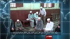 (2) قرية أويش الحجر - YouTube