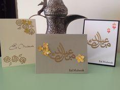 Altenew Eid greeting set using gold embossing.