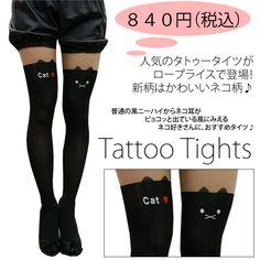 NUDES タトゥータイツ タトゥーストッキング ニーハイねこ フェイクオーバーニー風  - http://item.rakuten.co.jp/maxim-socks/3831/