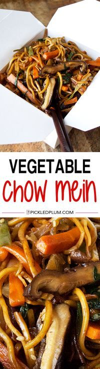 Vegetable Chow Mein - Better than takeout chow mein recipe thats earthy, savory and ready in just 20 minutes! Noodles, Main, Easy. | pickledplum.com