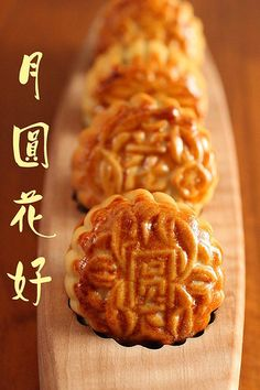 Mooncakes, A Delicious Treat From The Far East Cake Festival, Food Festival, Yummy Treats, Delicious Desserts, Sweet Treats, Chinese Moon Cake, Mooncake Recipe, Bean Cakes, Asian Desserts