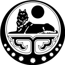 Chechen (Ichkerian) seal bearing a wolf, the nation's symbolic embodiment.