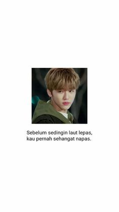 Nana Quotes, Reminder Quotes, Real Quotes, Emoji Pictures, Nct Dream Jaemin, Lucas Nct, Na Jaemin, Aesthetic Gif, My Boyfriend