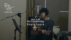 [Valid Love 일리 있는 사랑 OST Part 2] 에디킴 (Eddy Kim) - Empty Space 라이브 영상 2014