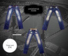 ✔Νέα Αντρικά Παντελόνια Jean!