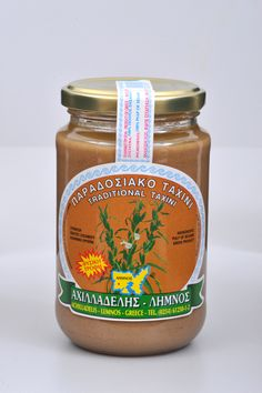 παραδοσιακα προιοντα λημνου - Αναζήτηση Google Greece, Local Products, Shapes, Island, Traditional, Food, Google, Greece Country, Essen