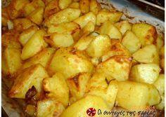 κύρια φωτογραφία συνταγής Πατάτες με πλούσια σάλτσα πάπρικας