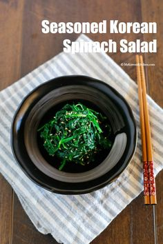Simply Seasoned Korean Spinach Salad (Sigeumchi Namul) - It's lightly seasoned with salt, garlic and sesame oil. A great companion dish to Korean Bibimbap.