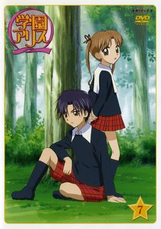 The theme for February is the anime couple, Natsume Hyuuga ♥ Mikan Sakura from Gakuen Alice! Description from crunchyroll.com. I searched for this on bing.com/images