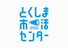 Typo Logo, Typography Poster, Logo Branding, Corporate Branding, Brand Identity Design, Logo Design, Web Design, Branding Design, Type Design
