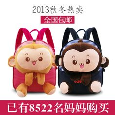Korean kindergartens small plush doll backpack bag baby boys and girls shoulder bag for children aged 1-2-3