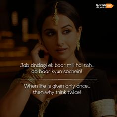 #JWQuotes #BollywoodQuotes #Inspiration #Dialogue #Life #vidyabalan #DirtyPicture