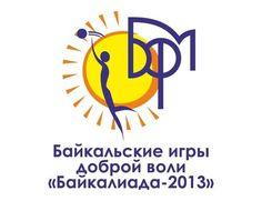 Байкалиада-2013 (1-10 июля)