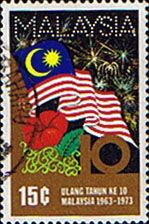 Malaysia 1973 Tenth Anniversary of Malaysia Fine Used                       SG 106 Scott 104 Other Asian and British Commonwealth Stamps HERE!