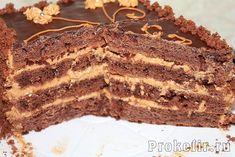 Торт пеле рецепт на кефире: фото 32