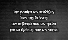 Image result for νικος ξυλουρης quotes