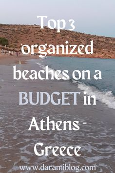 This post is for the people who want to have an island like experience while still in Athens! Come and check the best beaches that can transform you to an island! #travel #beaches #athens #beachesonabudget Travel Guides, Travel Tips, Best Flight Deals, Places Worth Visiting, Visit Greece, Athens Greece, Beach Fun, Integrity, Helpful Hints