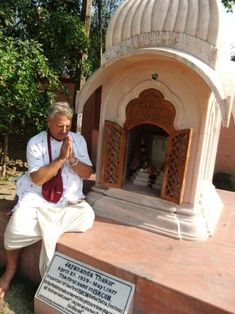 Jayananda Thakur's Own Words (Album with photos) Jayananda made his own notes in the jacket of his Krishna book in a list in point form. He wrote: ;As your begin to apply the book's cl…