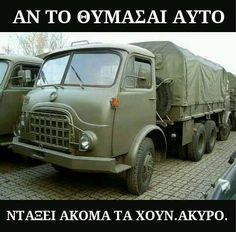 Funny Greek, Van, Trucks, Funny Stuff, Army, Funny Things, Gi Joe, Military, Truck