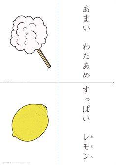 文カード(27)