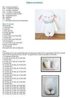 My eye has been drawn to crochet bunny patterns over and over lately- probably because it is starting to show signs of spring! Amigurumi Kawaii Bunny - FREE Crochet Pattern / Tutorial in Spanish - Salvabrani Ravelry: Jenny the Bunny, free Discover thousan Crochet Bunny Pattern, Crochet Amigurumi Free Patterns, Crochet Dolls, Crochet Rabbit, Free Crochet, Diy Crafts Crochet, Easter Crochet, Amigurumi Doll, Creations