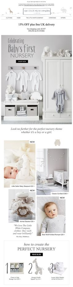 The Little White Company how to create the perfect nursery email.