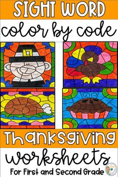 Thanksgiving Color by Sight Word for First and Second Grade Sight Word Worksheets, Sight Word Activities, Writing Activities, Reading Resources, Teaching Kindergarten, Teaching Reading, Preschool, Second Grade Sight Words, Sight Word Coloring