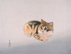 Untitled Descriptive: Tiger-striped Kitten Seichō (Japan, active mid-20th century) Japan, 20th century Prints; woodcuts Color woodblock print Image: 12 11/16 x 16 7/8 in. (32.2 x 42.8 cm); Sheet: 13 1/16 x 17 1/2 in. (33.2 x 44.5 cm) Gift of Mr. and Mrs. Felix Juda (M.73.37.538) Japanese Art