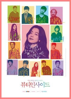 Download Film Korea The Beauty Inside Subtitle Indonesia,Download Film Korea The Beauty Inside Subtitle English Full Movie Bagus 21.