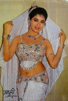 Throw back photo of Madhuri dixit nene