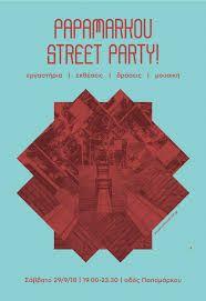 29/9/18 Papamarkou Street Party