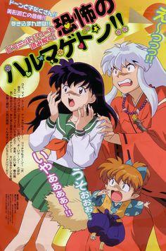 Wall Prints, Poster Prints, Kagome And Inuyasha, Otaku Anime, Anime Boys, Animated Icons, Manga Covers, Kawaii Anime, Twitter Layouts