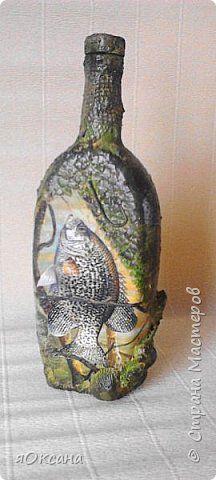 Бутылочки для рыбаков  и не только...