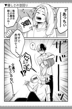 My Hero Academia Shouto, Hero Academia Characters, Anime Toys, Boku No Hero Academy, Anime Ships, Me Me Me Anime, Art Reference, Manga Anime, Chibi