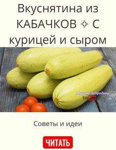 Baking, Vegetables, Recipes, Food, Lunches, Food Dinners, Fresh Fruits And Vegetables, Healthy Lifestyle, Bakken