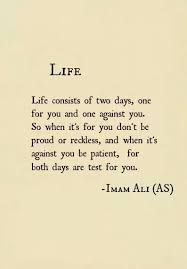 Afuni's Knowledge Hub : Divinely Wisdom To Us Hazrat Ali Sayings, Imam Ali Quotes, Islamic Quotes, Qoutes, Life Quotes, Islam Women, Deep Words, Quran, Live Life