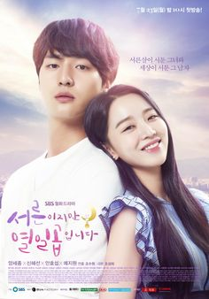 SBS drama 'Thirty But Seventeen' is overwhelming the ratings and the competition. According to Nielsen Korea nationwide, 'Thirty But Seventeen' rated and which shows and increase by each. Drama Korea, Watch Korean Drama, Korean Drama Movies, Korean Actors, Korean Drama List, Ye Ji Won, Kim Hyung, Scarlet Heart Ryeo, Sung Hyun