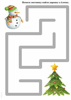Fun Worksheets For Kids, Mazes For Kids, Christmas Worksheets, Art For Kids, Christmas Maze, Preschool Christmas, Toddler Christmas, Christmas Activities, Preschool Learning Activities