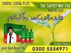 Sandhi Sudha Plus in Azad Khasmir visit http://startelebrand.com/tag/sandhi-sudha-plus-oil-in-azad-kashmir/