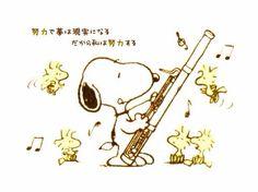 Fagotto Snoopy Cartoon, Sing Out, Brass Band, Singing, Geek Stuff, Album, Peanuts, Music, Cartoons