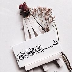 Kleine Geste, aber große Freude 🌹 Small gesture, but great pleasure 🌹 - - - Bismillah Calligraphy, Islamic Art Calligraphy, Calligraphy Alphabet, Allah Wallpaper, Islamic Quotes Wallpaper, Happy Wallpaper, Girly Drawings, Islamic Pictures, Hand Lettering