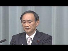 アルジェリアの人質事件ですが、菅官房長官は20日午前1時過ぎから緊急の記者会見を行い、アルジェリア政府から「日本が死亡」との情報を伝えられたことを明らかにしました。(20日02:32)